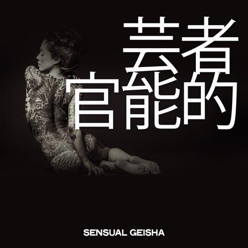 芸者 官能的 (Sensual Geisha) by Various Artists