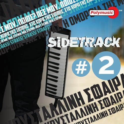 "Sidetrack: ""Sidetrack #2"""