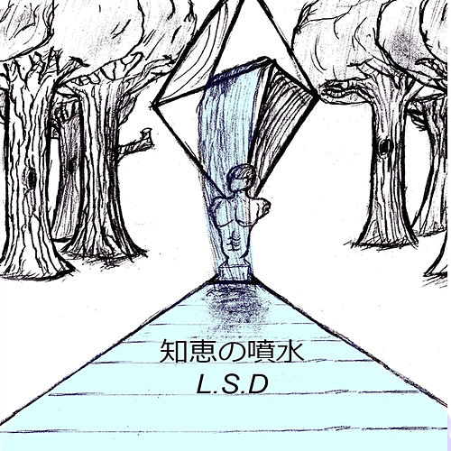 知恵の噴水 by L.S.D.