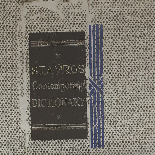 Contemporary Dictionary de Stavros