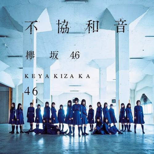 Fukyouwaon (Special Edition) von Keyakizaka46