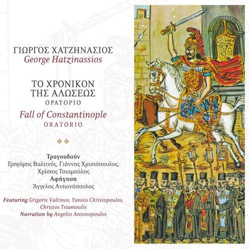 To Hronikon Tis Aloseos (Oratorio) von Giorgos Hatzinasios (Γιώργος Χατζηνάσιος)