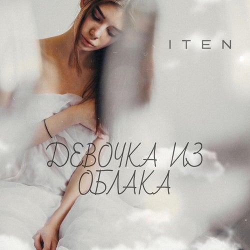 Девочка из облака de I-Ten