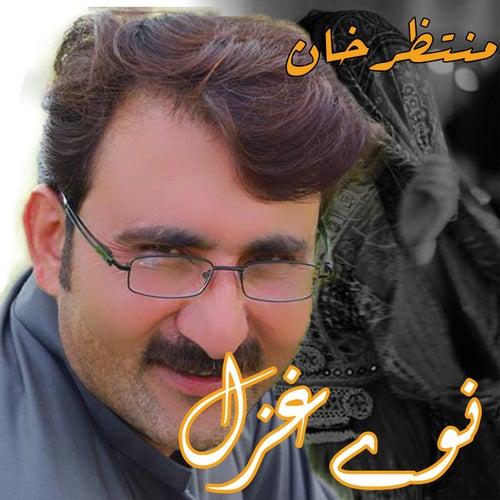 Muntazir Khan New Ghazal Ma Pakhpala Zan by Muntazir Khan