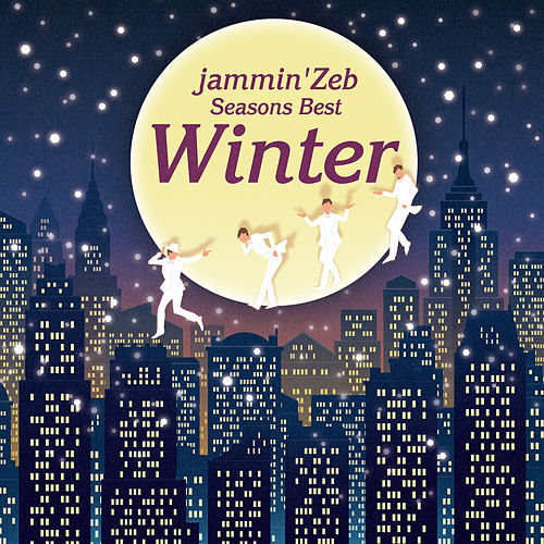Seasons Best -Winter- de Jammin' Zeb