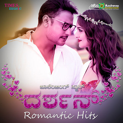 Darshan Romantic Hits de Various Artists