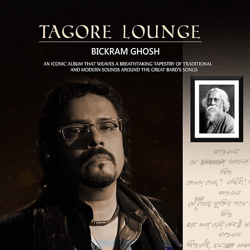 Tagore Lounge by Bickram Ghosh