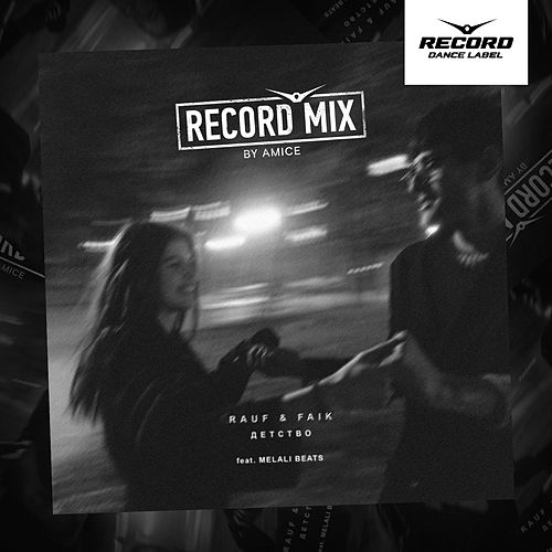 Детство (Amice Remix) von Rauf