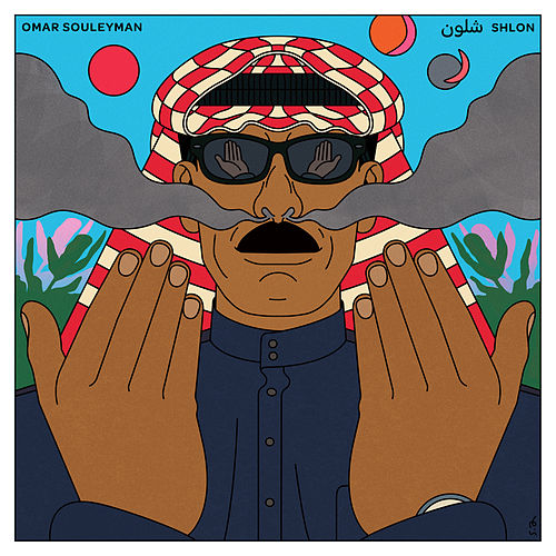 Shlon by Omar Souleyman