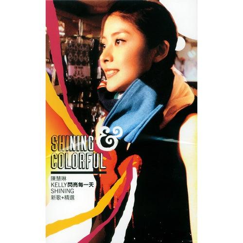 Shan Liang Mei Yi Tian Shining Xin Ge + Jing Xuan de Kelly Chen