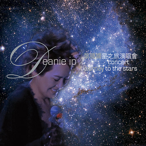 Journey To The Stars Live by Deanie IP