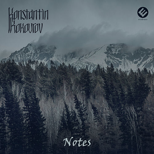 Notes de Konstantin Kokourov