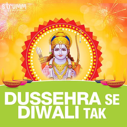 Dussehra Se Diwali Tak by Various Artists