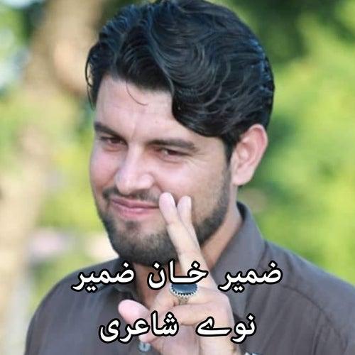 Zameer Khan Zameer Musha de Muntazir Khan