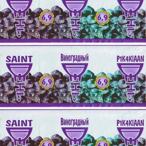Виноградный день by Saint P1k4Klaan