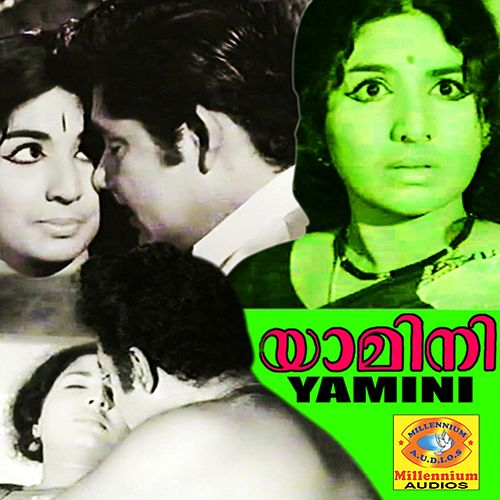 Yamini (Original Motion Picture Soundtrack) by M. K. Arjunan