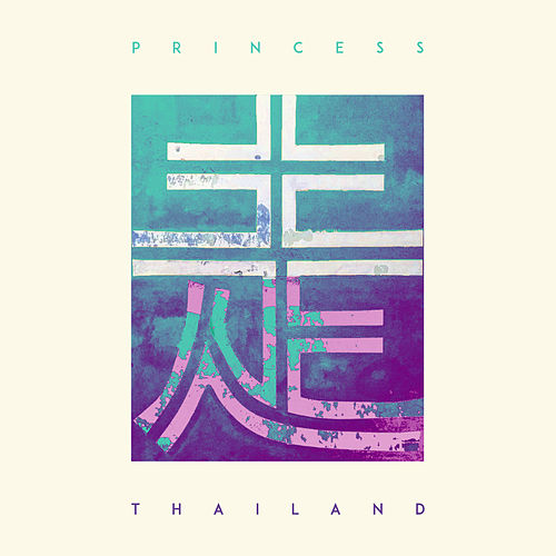 No/Where - Single de Princess Thailand