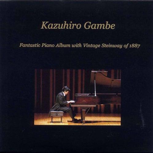 Fantastic Piano Album with Vintage Steinway of 1887 von Kazuhiro Gambe