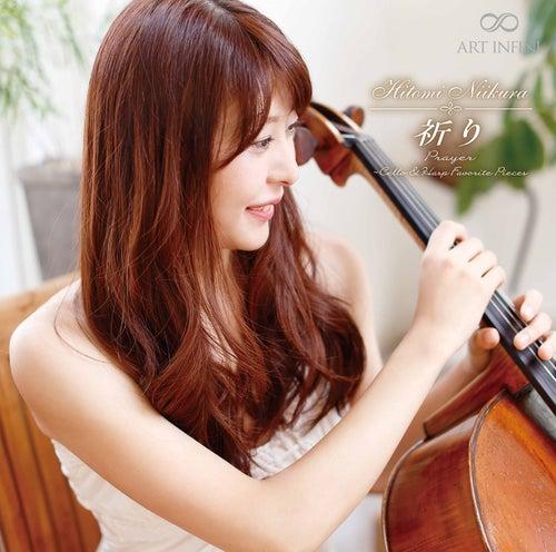 Saint-Saëns, Schubert & Others: Works (Arr. for Cello & Harp) by Hitomi Niikura