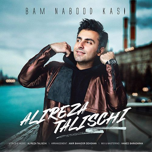 Bam Nabood Kasi by Alireza Talischi