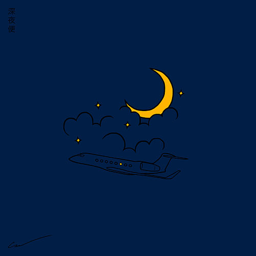 Midnight Flight di Conor Matthews