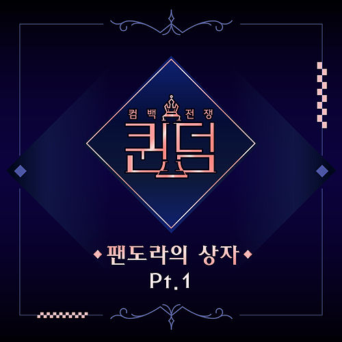 Queendom < Box of Pandora > Pt. 1 de (G)I-DLE