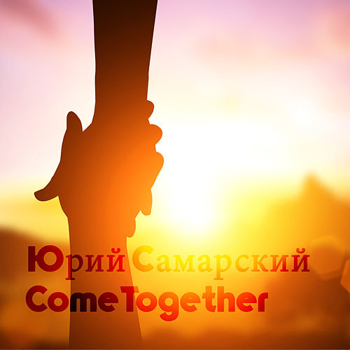 Come Together by Юрий Самарский