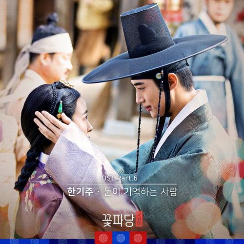 Flower Crew: Joseon Marriage Agency (Original Television Soundtrack, Pt. 6) by Han Ki Joo