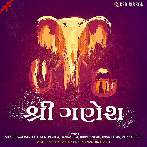 Shree Ganesh - Gujarati von 羽生未来