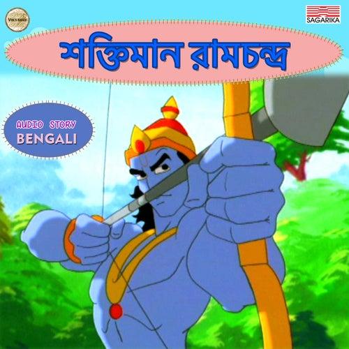 Shaktiman Ramchandra by Various