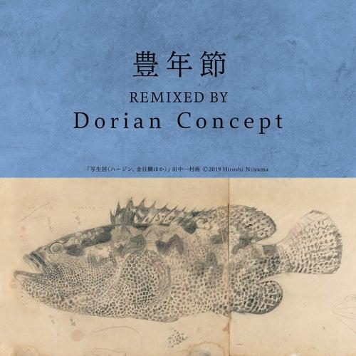 Honen Bushi (Dorian Concept Remix) von Chitose Hajime