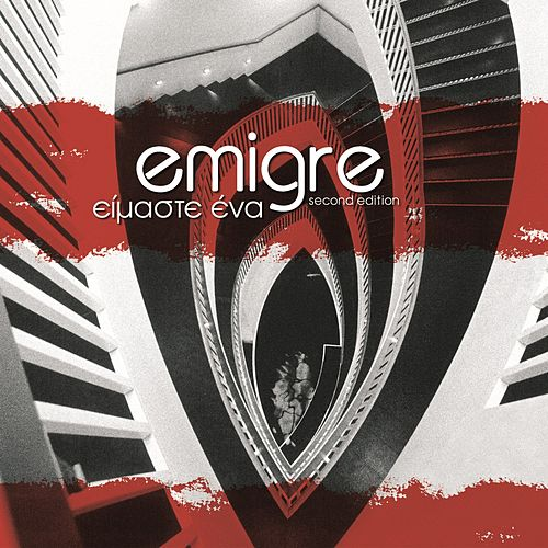 Eimaste Ena (Second Edition) de Émigré (Εμιγκρέ)