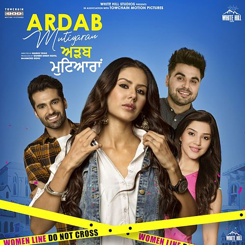 Ardab Mutiyaran (Original Motion Picture Soundtrack) de The Kidd, Gur Sidhu, Desi Crew, Cheetah, Beat Minister, Goldboy, Jassi Katyal