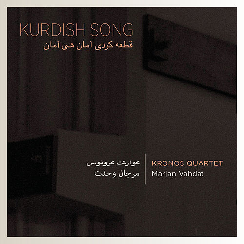 Kurdish Song de Kronos Quartet