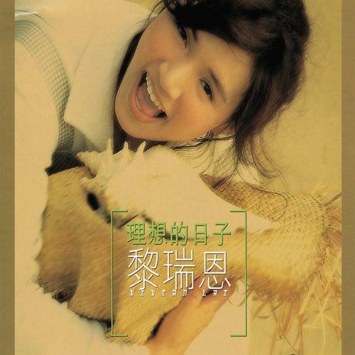 Li Xiang De Ri Zi by Vivian Lai