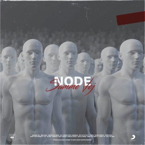 Samme Vej by node