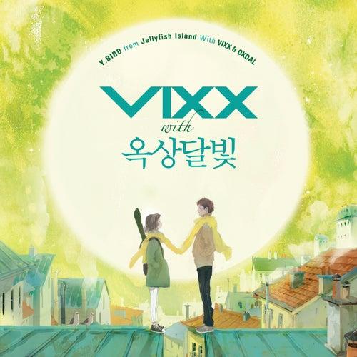 Y.BIRD from Jellyfish with VIXX & OKDAL by Vixx