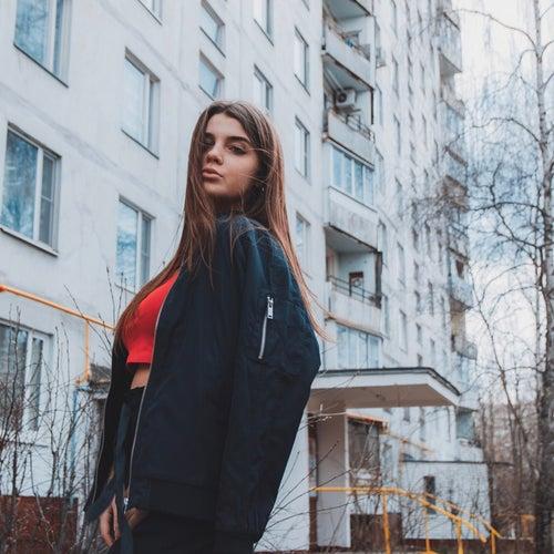 По проводам by ALMA