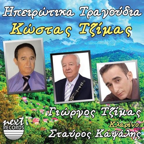 Ipirotika Tragoudia by Kostas Tzimas