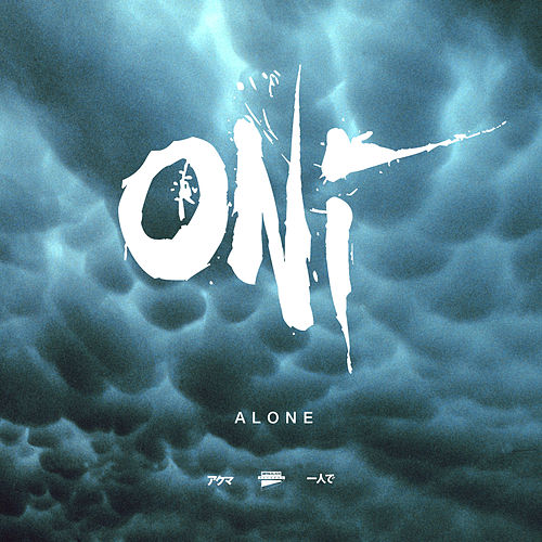 Breathe Again by Oni