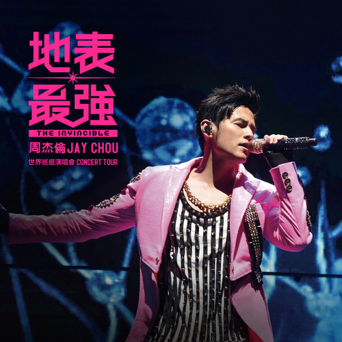 Jay Chou The Invincible Concert Tour de Jay Chou