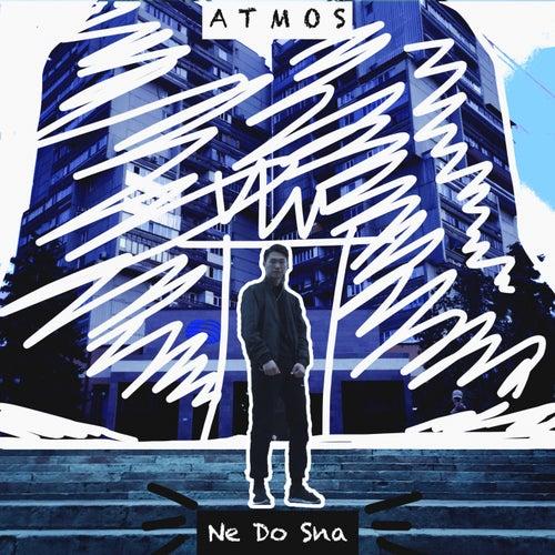 Не до сна by Atmos