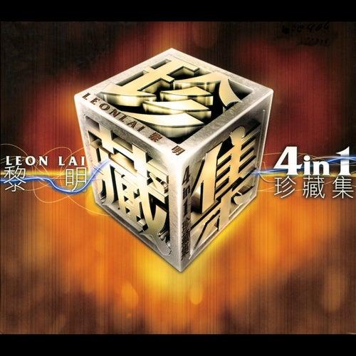 Li Ming 24K Jin Jing Xuan de Leon Lai