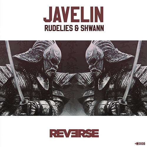 Javelin by Rudelies