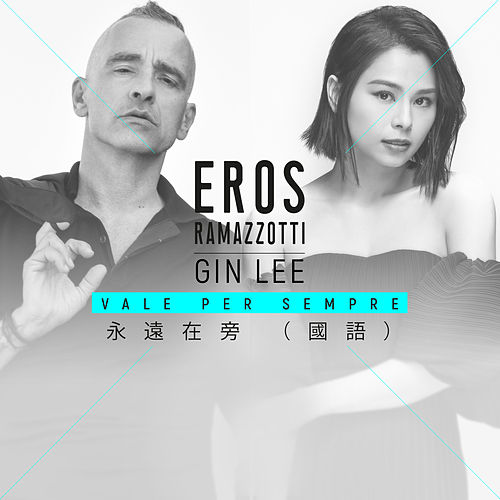 Vale Per Sempre (Mandarin Version) di Eros Ramazzotti