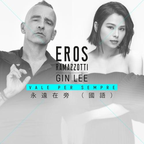 Vale Per Sempre (Mandarin Version) von Eros Ramazzotti
