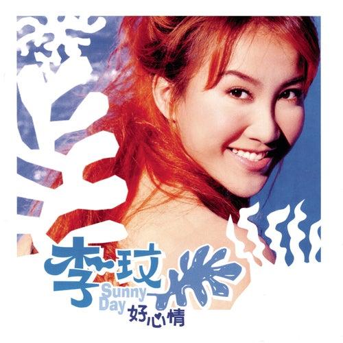 Sunny Day Feelin' Good by Coco Lee