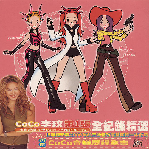 The Best Of My Love by Coco Lee