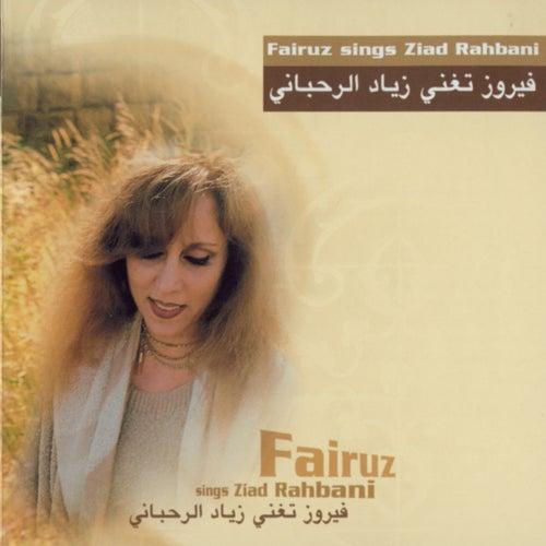 Sings Ziad Rahbani von Fairuz