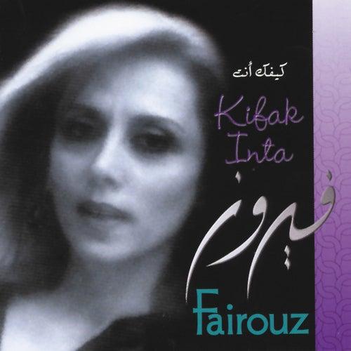 Kifak Inta von Fairuz